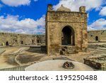ateshgah fire temple. temple... | Shutterstock . vector #1195250488