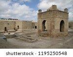 ateshgah fire temple. temple...   Shutterstock . vector #1195250548