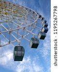 ferris wheel.  | Shutterstock . vector #1195267798