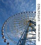 ferris wheel.  | Shutterstock . vector #1195267822