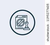 authorization vector icon | Shutterstock .eps vector #1195277605