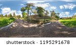 full seamless spherical panorama 360 by 180 degrees angle view on the shore of small river with ducks in city park in summer day in equirectangular projection, AR VR virtual reality content