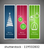set of christmas banners  vector | Shutterstock .eps vector #119532832