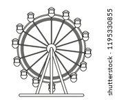 ferris wheel carnival festival | Shutterstock .eps vector #1195330855