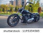 Luxury Chopper Bike On A City...