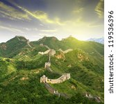 sunset great wall | Shutterstock . vector #119536396