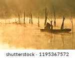 its a autumn foggy morining the ... | Shutterstock . vector #1195367572