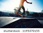 skateboarder skateboarding at... | Shutterstock . vector #1195370155