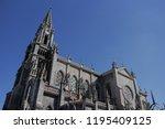 The Coronado Church In Costa...