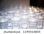 empty white glasses | Shutterstock . vector #1195414855