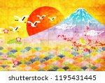 fuji sunrise greeting card... | Shutterstock .eps vector #1195431445