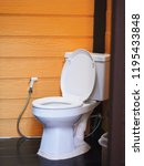 white toilet bowl against... | Shutterstock . vector #1195433848