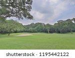 A Green Golf Course Fairway...