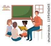 teacher in the classroom with... | Shutterstock .eps vector #1195456045