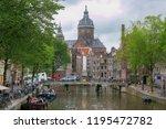 amsterdam  netherlands   june... | Shutterstock . vector #1195472782
