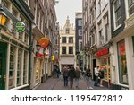 amsterdam  netherlands   june... | Shutterstock . vector #1195472812