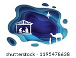 birth of christ. baby jesus in... | Shutterstock . vector #1195478638