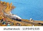 lake baikal. village kultuk. a... | Shutterstock . vector #1195491535