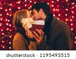 beautiful young couple in love... | Shutterstock . vector #1195493515
