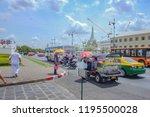 bangkok thailand  15 june 2015... | Shutterstock . vector #1195500028