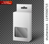 white product package box | Shutterstock .eps vector #1195500715