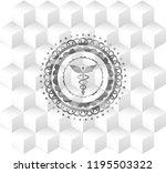 caduceus medical icon inside... | Shutterstock .eps vector #1195503322
