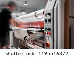 laminator  big printer  large... | Shutterstock . vector #1195516372