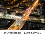 panorama of the night... | Shutterstock . vector #1195539412