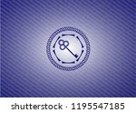 key icon inside emblem with...   Shutterstock .eps vector #1195547185