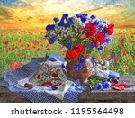 wild flowers poppies and... | Shutterstock . vector #1195564498