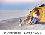 happy weekend by the sea   girl ... | Shutterstock . vector #1195571278