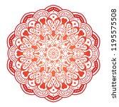 round gradient mandala on white ... | Shutterstock .eps vector #1195575508