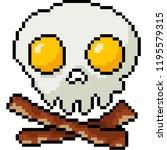 vector pixel art skull... | Shutterstock .eps vector #1195579315