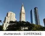 new york cityscape. manhattan... | Shutterstock . vector #1195592662