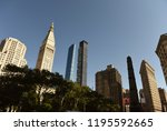 new york cityscape. manhattan... | Shutterstock . vector #1195592665