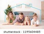 insurance concept. contour of... | Shutterstock . vector #1195604485