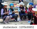 dali  china   mai  21  2014  ... | Shutterstock . vector #1195630852
