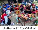 dali  china   mai  21  2014  ... | Shutterstock . vector #1195630855