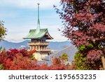 japanese pagoda with autumn... | Shutterstock . vector #1195653235