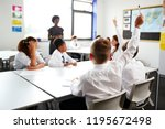 high school students wearing... | Shutterstock . vector #1195672498