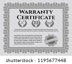 grey warranty certificate... | Shutterstock .eps vector #1195677448