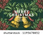 marry christmas and happy new... | Shutterstock .eps vector #1195678852