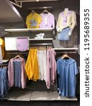 different clothing   stripy... | Shutterstock . vector #1195689355