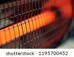 Infrared heater. cozy warmth...