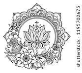 circular pattern in form of... | Shutterstock .eps vector #1195702675