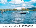 pasohl vky  czech republic  ... | Shutterstock . vector #1195708858