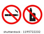 no vaping sign. no smoking sign.... | Shutterstock .eps vector #1195722232