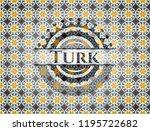 turk arabesque style emblem.... | Shutterstock .eps vector #1195722682