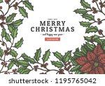 marry christmas and happy new... | Shutterstock .eps vector #1195765042