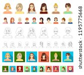 women s clothing cartoon icons... | Shutterstock .eps vector #1195775668